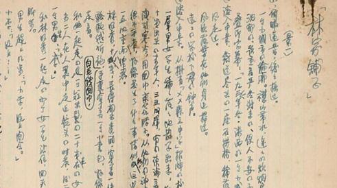记者手记|心境与笔迹