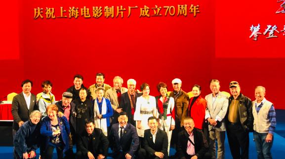 """""""回家的感觉真好""""!庆祝上海电影制片厂成立70周年座谈会举行"""