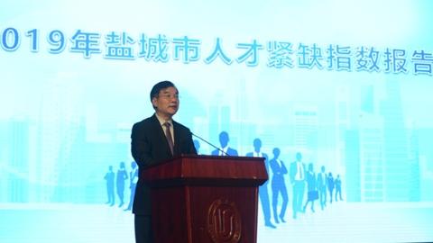 """人才缺口大 盐城在上海召开""""求智""""系列活动"""