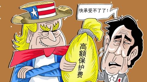 """80亿美元! 美军要涨""""保护费"""" 日官员称""""不现实"""""""