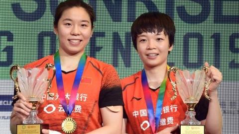 香港羽毛球公开赛落幕:中国羽毛球队获女单、女双两项冠军
