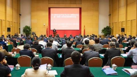 长三角三省一市统战部在沪召开学习研讨会