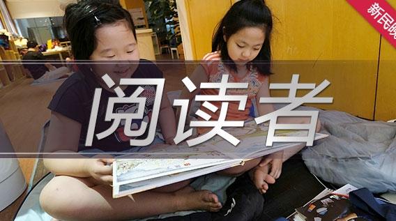 阅读者|双水村的前世今生