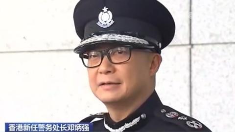 """港警新""""一哥""""邓炳强坚定表态:坚守岗位,打击暴力,尽快恢复社会秩序"""