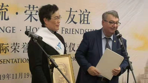 """赵丽宏当选欧洲科学、艺术与人文学院院士并获颁罗马尼亚""""米哈伊·爱明内斯库""""金色勋章"""