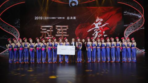 """健康比""""一百万奖金""""更重要,沃德杯广场舞大赛总决赛在沪举行"""