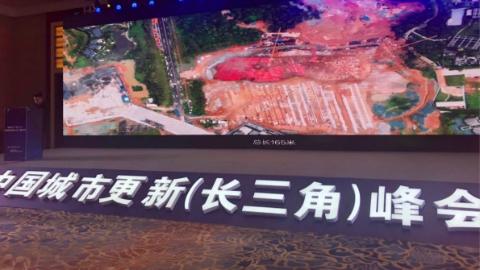 中国城市更新(长三角)峰会今在沪举行