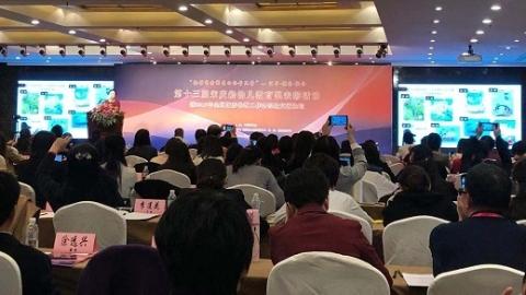 这些老师将大爱给了孩子 宋庆龄幼儿教育奖表彰活动在沪举行