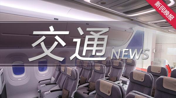 11月26日起厦门航空河北航空将从虹桥机场T2转至T1运营