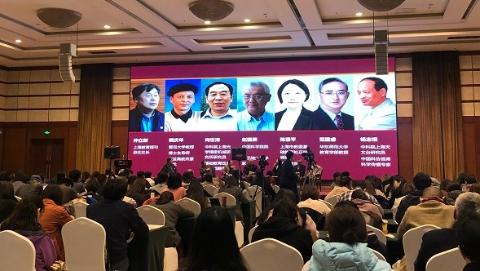 不能用一成不变的目光看学生 上海市教育科技传媒业举行于漪事迹交流会