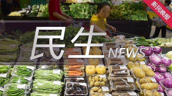 申城水果大量上市价格走低 苹果、生梨、柚子、香蕉……都不贵!
