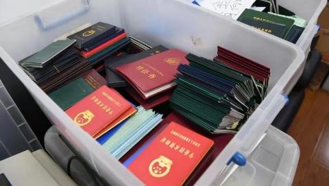 从结婚证到结扎证统统都能办?杨浦警方捣毁一制售假证犯罪团伙