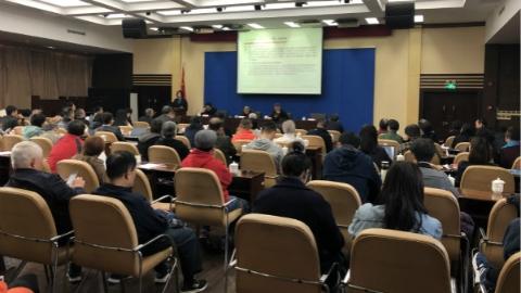 """""""上海国际金融中心建设中的地方金融监管立法""""研讨会今举行"""