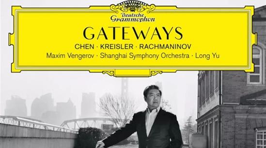上海交响乐团唱片《Gateways》获ICMA国际古典音乐大奖提名