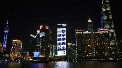 聚焦停车难题  优化滨江体验 今天这场大会给上海智慧城市建设划了重点