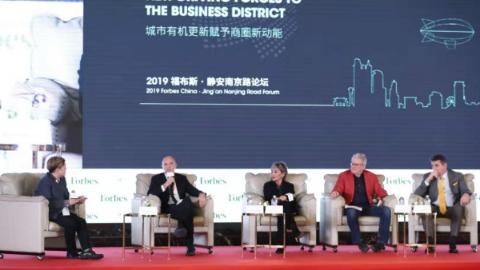 上海的顶级商圈世界上只排25位?业界大佬齐聚这个论坛,思考城市更新如何为商圈赋能