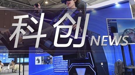 上海企业勇夺中国创新创业大赛互联网行业总决赛冠军