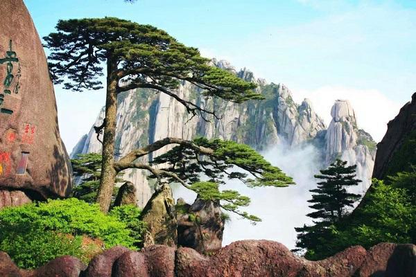 名山-黄山.jpg