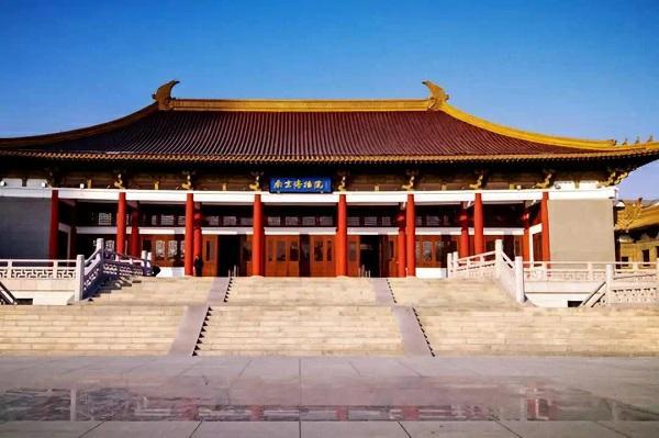 名馆-南京博物院.jpg