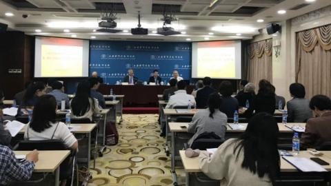"""上海市日本学会研讨""""新时代新起点的中日关系"""""""