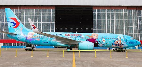 彩繪飛機1.jpg