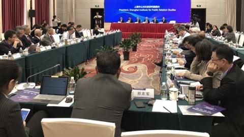 第六届东北亚和平与发展论坛在沪开幕 研讨东北亚地区形势和合作前景