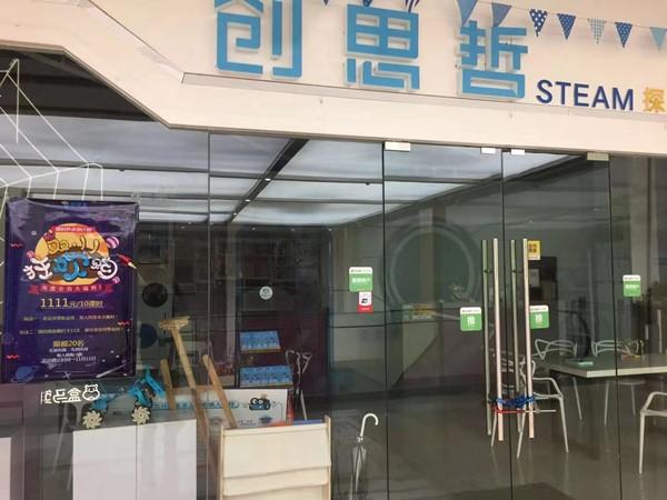 http://www.reviewcode.cn/chanpinsheji/97574.html