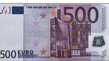"""500欧元大面额货币""""方便""""犯罪?停止流通后竟然升值引发""""炒币"""""""