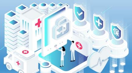 2020年度上海市城乡居民医保参保登记和个人缴费即日起受理
