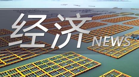 专家认为21世纪是碳材料世纪,中国新材料发展很快