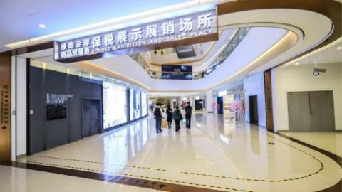上海海关最新统计来了!前10月申城自第二届进博会主宾国进口2402.8亿元 ,同比增长3.4%