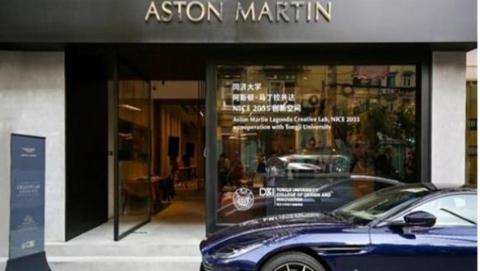 阿斯顿·马丁的首个海外设计实验室是怎么开进老工人新村的?