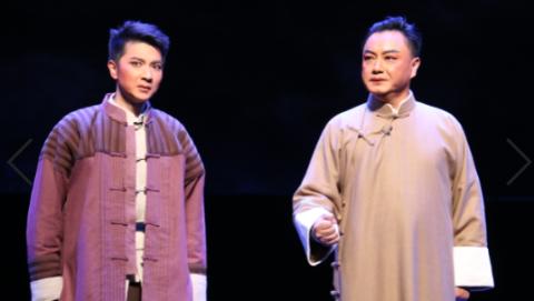 戏曲舞台再现雨花台烈士英雄事迹,现代京剧《鹤舞云天》将来沪演出