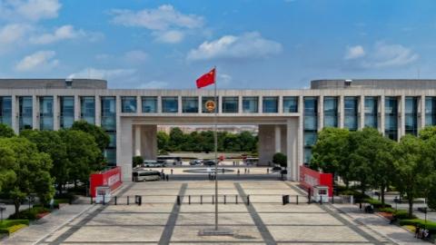 面向海内外公开招聘聘任制公务员,上海自贸新片区诚邀天下英才投身国家战略