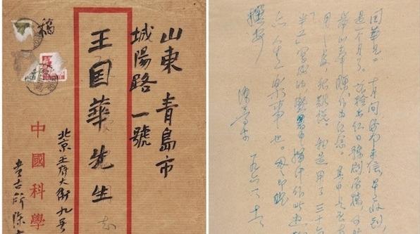 除了徐志摩弟子,捐赠的倡导者,陈梦家还写了豫剧《红日》