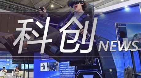 """首批7家""""上海市人工智能创新中心""""今挂牌 构建一流AI创新生态"""