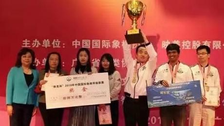 """众弈杯国际象棋联赛下午收盘 中国移动上海队成为""""七冠王"""""""