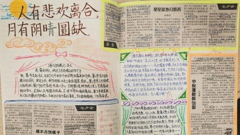 学语文靠补课?华育中学的秘笈是:几乎每个娃都有《新民晚报》剪报本!