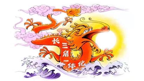 """独家述评丨上海这个""""龙头""""如何鳞爪飞扬?"""
