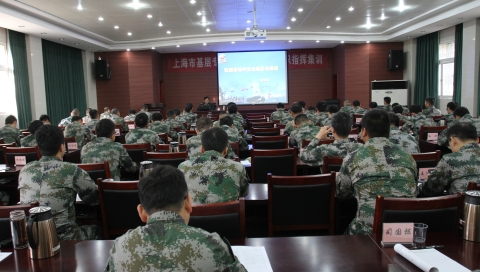 切实提高应战组织指挥能力 !上海组织全市基层专武干部集训