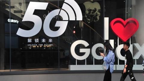 """【新时代新作为新篇章】智慧城市建设有""""硬核""""有温暖 5G已覆盖上海市核心区域"""