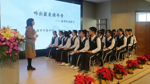 吟出最美读书音 杨浦区将诗联创作和古诗文吟诵融入教学