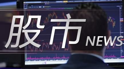 """视觉中国又出事!网站因违法违规今年第二次""""关门"""""""
