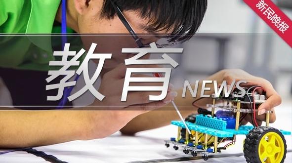 教育部创新创业创造研究与发展中心(智库)在同济揭牌