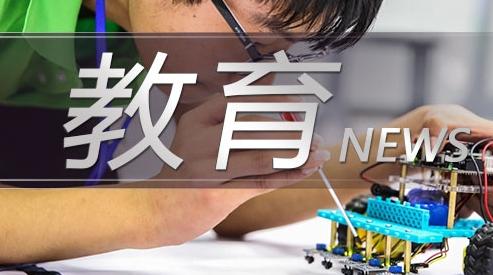 上海终身学习迈向2.0版 过分依赖AI授课会让人性格孤僻吗?