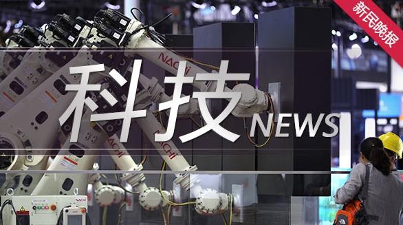 """【新时代新作为新篇章】高分七号卫星首批影像产品发布 """"上海造""""载荷推动测绘技术提升"""