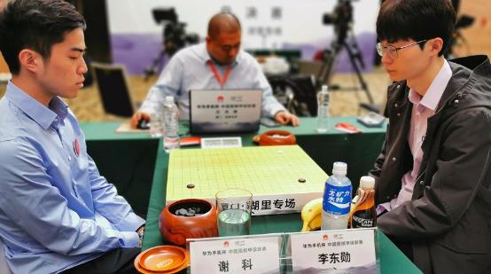 华为手机杯中国围甲总决赛 苏泊尔杭州队第四次夺冠