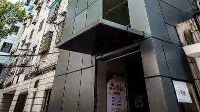 加装电梯每栋都有个性方案 彭浦镇多层住宅有福了
