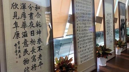 曾是多年黄浦人 胡问遂近千幅书法作品捐赠黄浦区