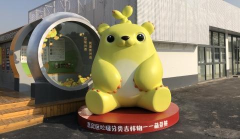 """今日焦点丨揭秘""""爆款IP""""中的上海基因"""